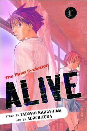 alive-the-final-evolution-manga