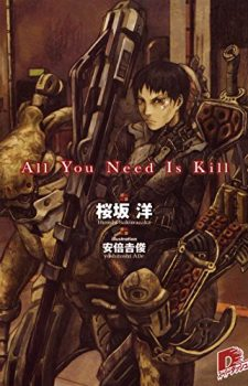 all-you-need-is-kill