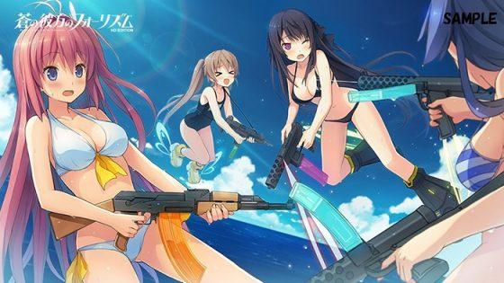 Ao-no-Kanata-no-Four-Rhythm-wallpaper-2-700x395 Los 6 deportes ficticios más interesantes del anime