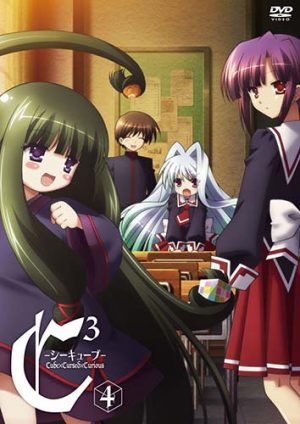 C3-dvd-300x424 6 Anime Like C³ [Recommendations]