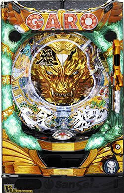 cr-garo-game