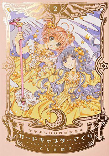 Toradora-wallpaper-553x500 Las 10 mejores amigas en el anime
