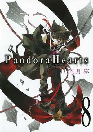 6 Manga Like Pandora Hearts [Recommendations]