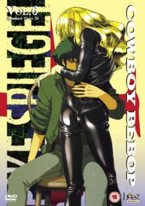 Black-Cat-dvd-300x423 6 Animes parecidos a Black Cat