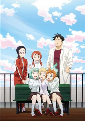 Demi-chan-wa-Kataritai-dvd-300x425 6 Anime Like Demi-chan wa Kataritai (Interviews with Monster Girls)[Recommendations]