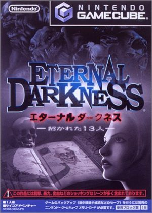 Amnesia-The-Dark-Descent-game-700x394 Top 10 Old School Horror Video Games [Best Recommendations]