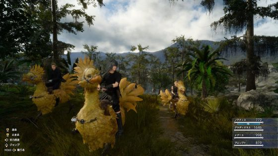 final-fantasy-xv-wallpaper-3