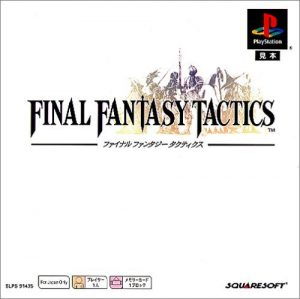 final-fantasy-tactics-game