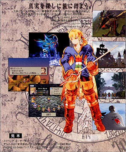 final-fantasy-tactics-game-wallpaper