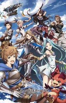 granblue-fantasy-the-animation-dvd