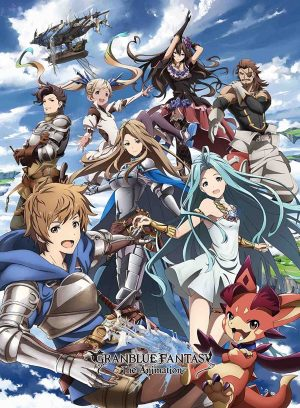 Shingeki-no-Bahamut-Virgin-Soul-1-dvd-225x350 [Fantasy Spring 2017] Like Tales of Zestiria the X? Watch This!