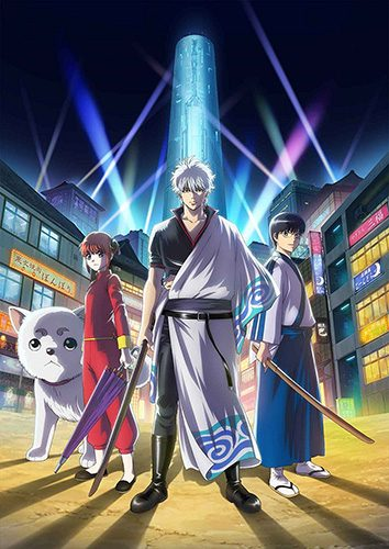 Gintama-dvd-354x500 Shinsengumi Visuals from Gintama Live Action Released!