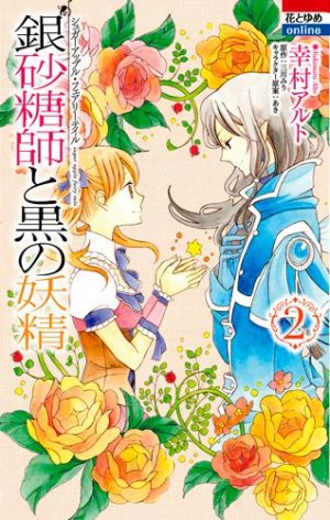 Top 10 Fairy Manga [Best Recommendations]