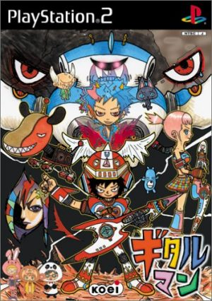 gitaroo-man-game