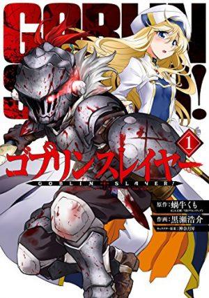 goblin-slayer-manga