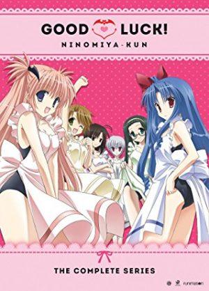 goshuushou-sama-ninomiya-kun-manga