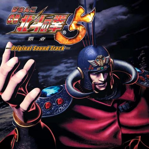 CR-Pachinko-Terra-Formars game Top 10 Pachinko Anime Games [Best Recommendations]
