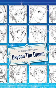 idolmaster-sidem-beyond-the-dream