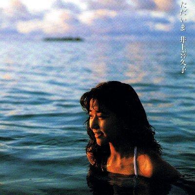 Yoko-Hikasa-wallpaper-500x500 Las 10 mejores Seiyuus femeninas con las voces más sexis