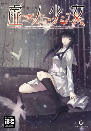 Chaoschild-game-wallpaper Top 10 Mystery Anime Games [Best Recommendations]