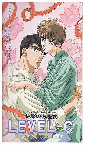 SENSITIVE-PORNOGRAPH-dvd-300x431 6 Yaoi Anime Like Sensitive Pornograph [Recommendations]