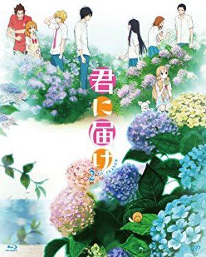 Kimi-ni-Todoke-dvd-621x500 Los 10 animes con los finales más felices