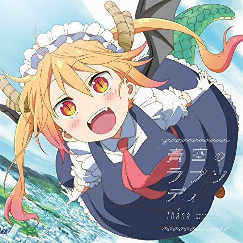 Kobayashi-san-Chi-no-Maid-Dragon-wallpaper-500x500 [Honey's Crush Wednesday] 5 Tohru Highlights - Kobayashi-san Chi no Paid Dragon (Miss Kobayashi's Maid Dragon)