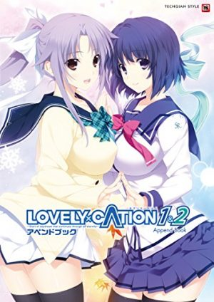 lovelyxcation-wallpaper