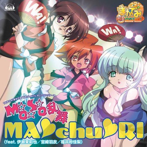 magicians-academy-macademi-wasshoi-wallpaper