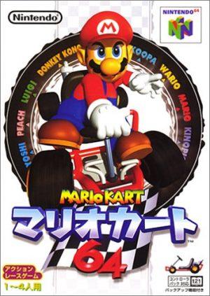 mario-kart-64-game