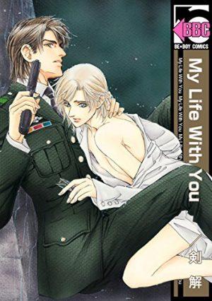 my-life-with-you-manga