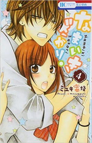 nisekoi-wallpaper-700x483 Los 10 mejores mangas escolares