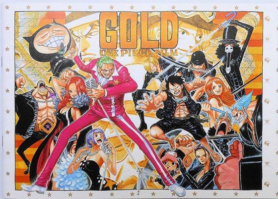 one-piece-film-gold-wallpaper-3