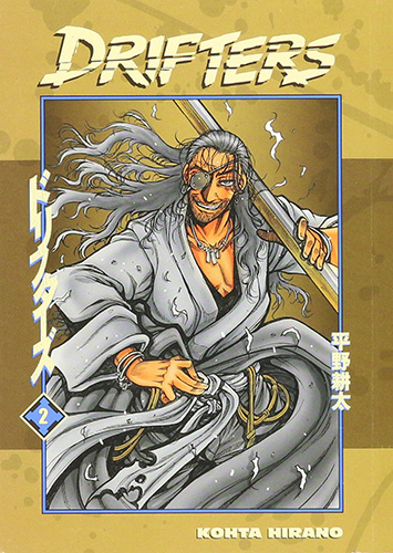 drifters-dvd-1 Top 10 Historical Drifters Characters