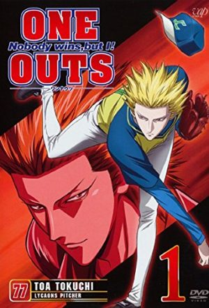 one-outs-dvd