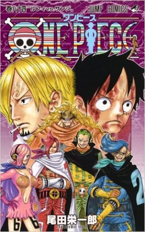Ranking semanal de Manga (3 feb 2017)