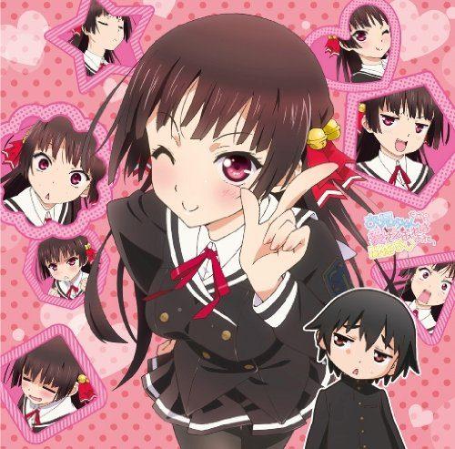 Oniichan-dakedo-Ai-Sae-Areba-Kankeinai-yo-ne-oniani-dvd-300x375 [Thirsty Thursday] 6 Anime Like Oniichan dakedo Ai Sae Areba Kankeinai yo ne! [Recommendations]