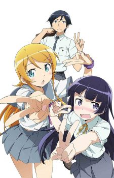 ore-no-imouto-ga-konnani-kawaii-wake-ga-nai-blu-ray-disc-box
