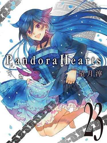 Pandora-Hearts-manga-374x500 Top Manga by Jun Mochizuki [Best Recommendations]