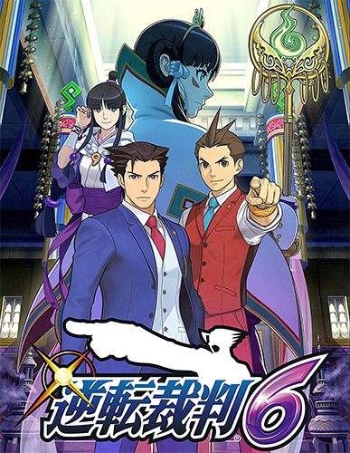 phoenix-wright-ace-attorney-6-spirit-of-justice-wallpaper