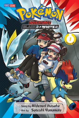 PokemonAdventuresBlack2White2-GN01-333x500 5 Reasons why Ash x Gary are the Most Passionate Rivals in the Pokemon World