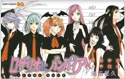 Renai-Akuma-manga-300x426 Top 10 Succubus Manga [Best Recommendations]