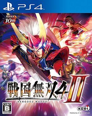 sengoku-musou-4-ii-game