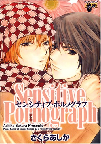 sensitive-pornograph-manga