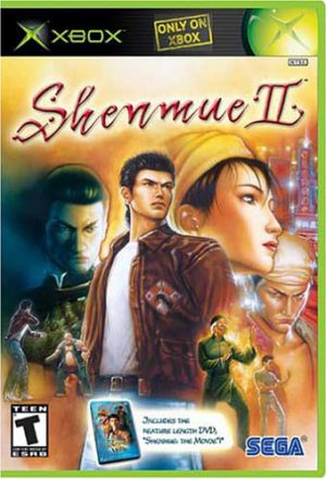 shenmue-ii-2-game