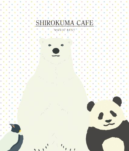 shirokuma-cafe-wallpaper