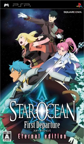 Star-Ocean-game 6 Games Like Star Ocean [Recommendations]