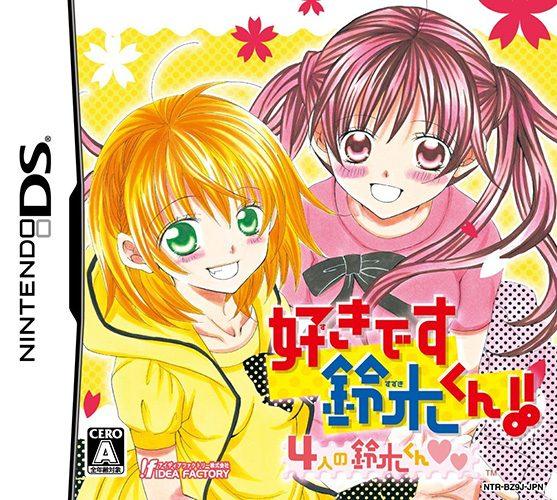 Suki-Desu-Suzuki-kun-game-557x500 Top 10 Hilariously Bad Anime OVAs [Best Recommendations]