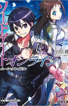 Sword-Art-Online-Moon-Cradle Weekly Light Novel Ranking Chart [01/31/2017]