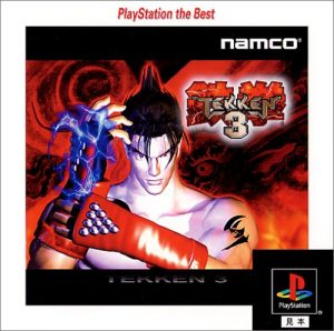 Tekken-3-game-300x298 Top 10 PlayStation Game OST [Best Recommendations]